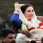 Benazir Bhutto Murder Case Hearing Today (ATC)
