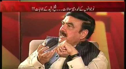 Shaikh Rasheed Infront of Pakistani Youth