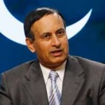 Memo Commission Summons Hussain Haqqani with Property Details