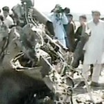 Jamrud Blast 7 killed Several Hurt
