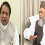 PML-N Jamat-e-Islami Agreed to Launch Remove PM Gilani Hold Polls Campaign