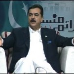 PM Gilani Says Opposition Responded Unconstitutionally to Supreme Court Ruling