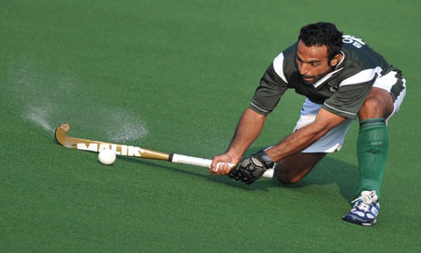 Pakistan Hockey squad