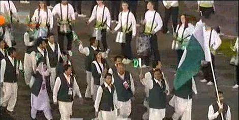 Pakistani Flag Raised in London Olympics 2012