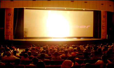 International Childrens Film Festival
