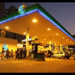 Govt Down Petrol Price by Rs 2.32 CNG Rs 2.12