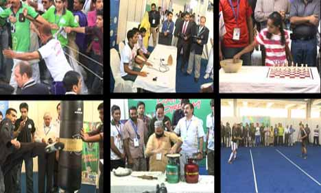 Young Pakistanis Guinness World Records