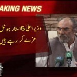 Aslam Raisani Staying in UK Five Star Hotel