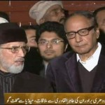 Ch Shujaat holds Negotiations with Qadri on Long March