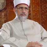 Dr Tahir-ul-Qadri says Islamabad Sit in to Continue till its Logical End