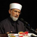 Royal Canadian Monitoring Police Summons Qadri for Violating Oath