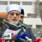 MWM Announces Support for Dr Qadri Long March
