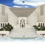 Kamran Faisal Death Case Hearing Today (Supreme Court)