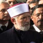 Supreme Court Questions Tahir-ul-Qadri Right to File Petition