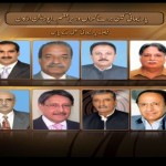 Eight Member Body Tasked to Appoint Caretaker Prime Minister