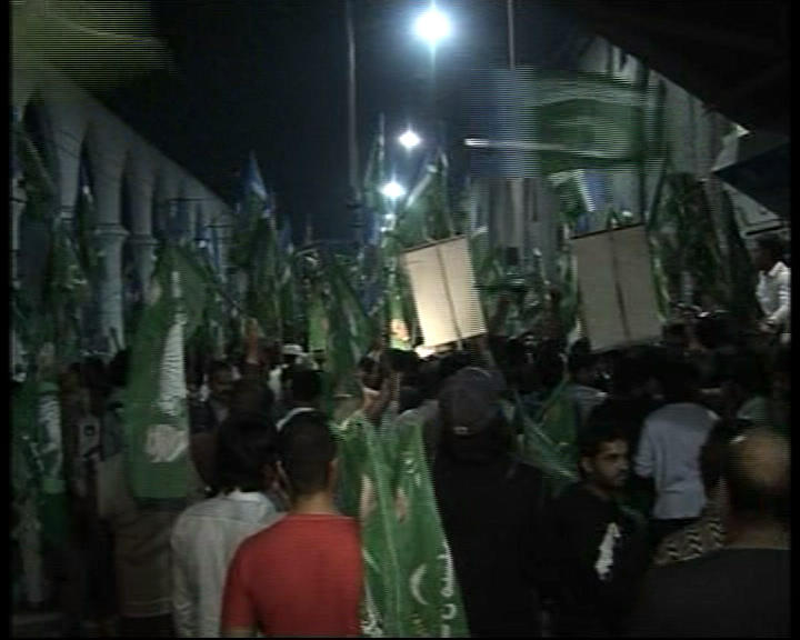 Pakistan Bacahao Train March