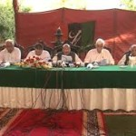 PPP Announces Names of Candidates from Sindh