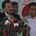 Join Sindh Government PPP Invites MQM