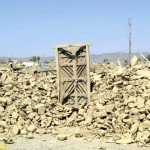 328 Dead and Counting (Balochistan Earthquake)