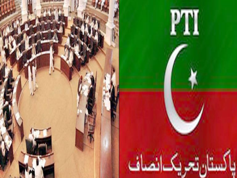 PTI Resolution on Hazara Province Starts New Debate in KP Assembly