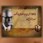Pakistani Urdu Poet N.M Rashid Death Anniversary Today