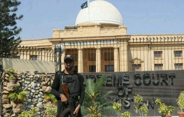Karachi Law-and-Order Case