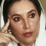 Benazir Bhutto 6th Anniversary Being Observed Today