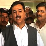 NABs Probe Team Calls Ex-PM Yousuf Raza Gilani Today (NICL Scam)
