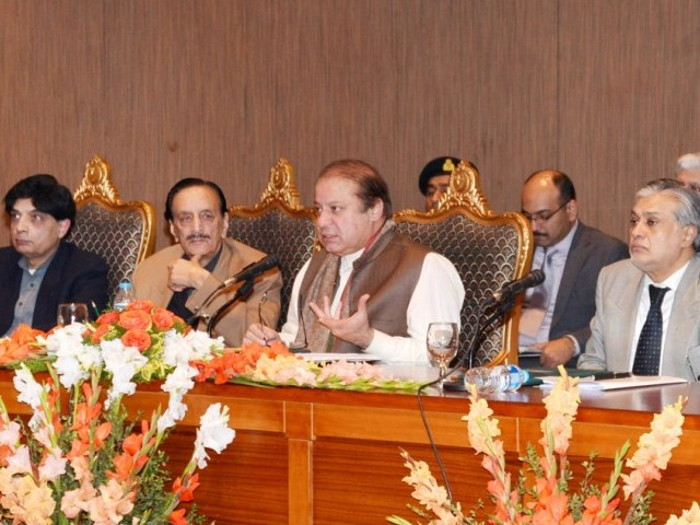 PML-N Parliamentary Party Meeting