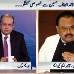 Altaf Hussain says Pakistan Army Should Takeover to Eliminate Terrorism