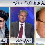 Meeting of Govt with Taliban Committees a Positive Development (Nadeem Malik Live)