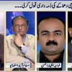 Peace Talks and Terrorism Cannot go Together (Nadeem Malik Live)