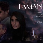 Movie Tamanna to Release on Pakistan Day