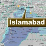 Islamabad Local Court Firing Five killed 22 Injured