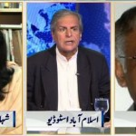 Jawed Hashmi says Army Operation is Not Only Solution of Terrorism Menace