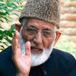 Syed Ali Gilani says India is a Big Country With Small Heart