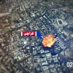 Blast Near a Police Check Post in Karachi