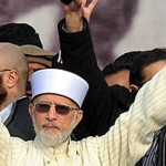 Dr Qadri PAT Barred to hold May 11 Demo in Rawalpindi