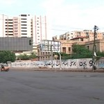 MQM Observes Day of Mourning (Sindh)