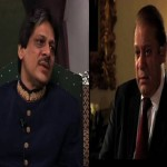 PM Nawaz Sharif Concerned over Altaf Hussain Health