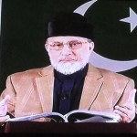 Tahir-ul-Qadri Announces Return to Pakistan