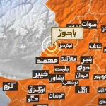 Three Security Men Dead Cross-border Attack in Bajaur