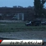 Elite Force Troop Killed Clash Continues on Raiwind Road (Lahore)