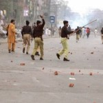 Inspection of Model Town Tragedy Site Necessary