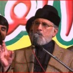 Tahir-ul-Qadri Warns Dama Dam Mast Qalandar if Sharifs do Not Resign