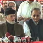 FIA Fails to Fetch Money-laundering Evidence Against Dr Qadri (Lahore)