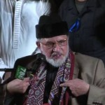 Tahir-ul-Qadri Declines to Meet Talks Team