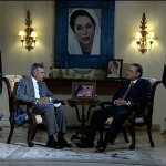 Asif Zardari Hardens PPP Stance Against New Provinces