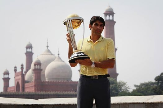 ICC World Cup 2015 Trophy
