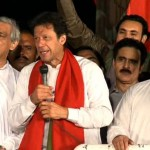 PTI Azadi March Protest Retreating to D-Chowk